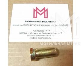Винт трещетки тормозного цилиндра, левый ISUZU Евро 2 NPR75 NQR75/71 8973497410 BS-0825
