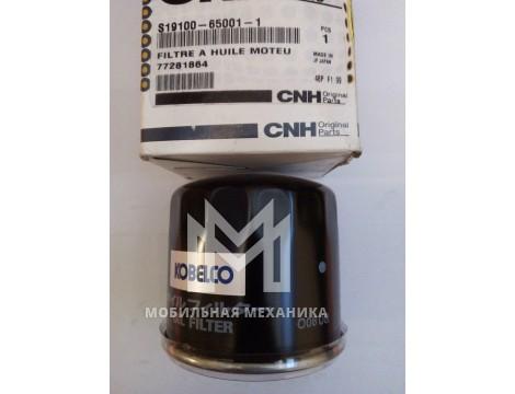 Фильтр масляный полнопоточный S19100-65001-1