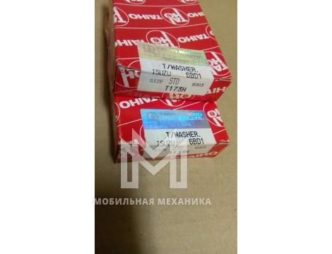 Полукольца (2 шт) 1116800013