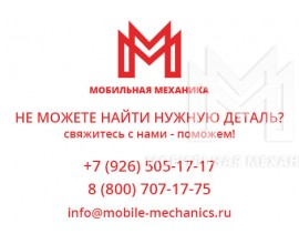 Диск сцепления (300mm) 4HF1, 4BE1 MXA5R Isuzu NPR58, FVR34 2013-BVP 5876100781